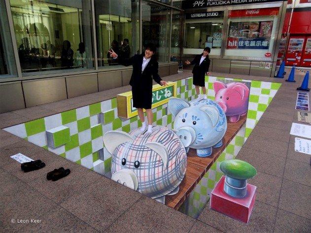 3d-street-art-201312-30